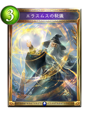 https://shadowverse.jp/news/wp-content/uploads/1cc6b2d8a847e34065ba80d6daf77195.png