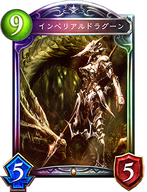 https://shadowverse.jp/news/wp-content/uploads/1cfbacbc00b5149127093c35541333bf.png
