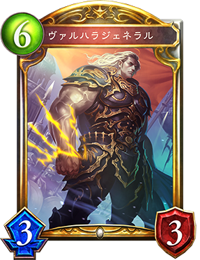 https://shadowverse.jp/news/wp-content/uploads/20e6036bb1d318b36e9a2a5074f4cd80.png
