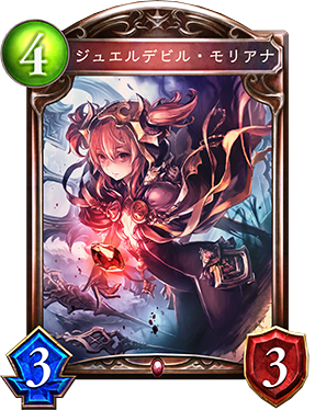 https://shadowverse.jp/news/wp-content/uploads/27d292bfc7ab0b4562bc523665c320bb.png