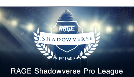 rage_shadowverse_pro_league