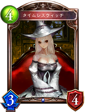 https://shadowverse.jp/news/wp-content/uploads/405a55c113072701c60b18860f63ef52.png