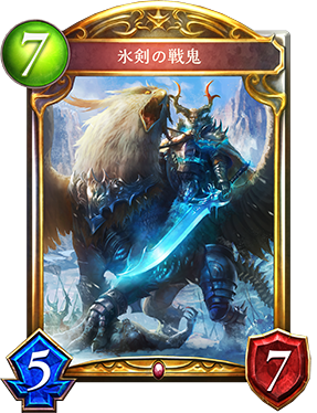https://shadowverse.jp/news/wp-content/uploads/49b0748ccffc60ddc2cce807cd569cc7.png