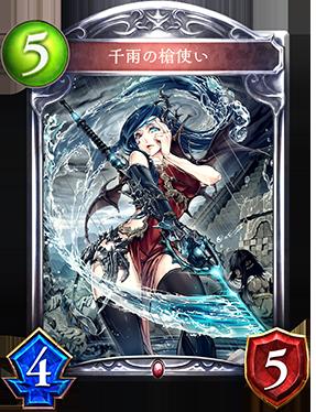 https://shadowverse.jp/news/wp-content/uploads/58ea837b6e9df5b69973e6df56831b0d.png