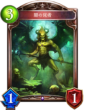 https://shadowverse.jp/news/wp-content/uploads/6031a00c88037b64c8c4313c35bf546e.png