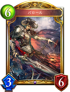 https://shadowverse.jp/news/wp-content/uploads/733ee0d7bbdc94cad53dbd57851a1322.png