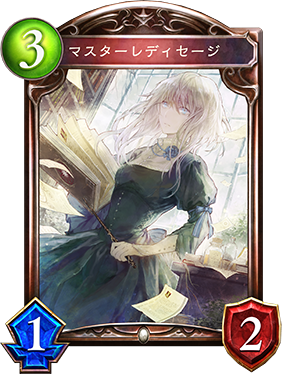 https://shadowverse.jp/news/wp-content/uploads/8b716499f8bc5835f1adcab291cfbd21.png