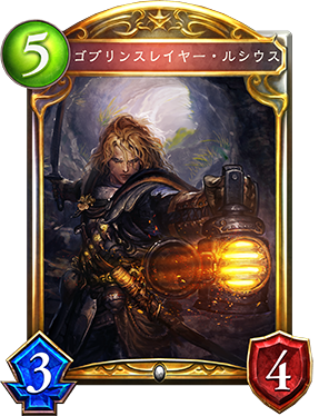 https://shadowverse.jp/news/wp-content/uploads/9221b6718f4745f6eded1ca0e8ff866b.png