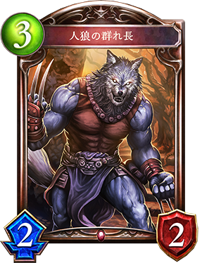 https://shadowverse.jp/news/wp-content/uploads/94cbab1c569e5add72ca7084ab4f1caa.png