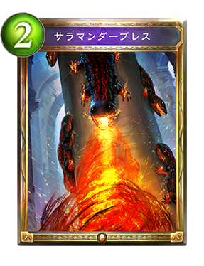 https://shadowverse.jp/news/wp-content/uploads/99e6bef80c72e88eb432539393f25947.png