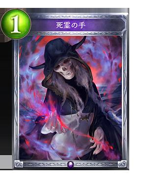 https://shadowverse.jp/news/wp-content/uploads/9a030c0e2bb712cd83703ff62e459491.png