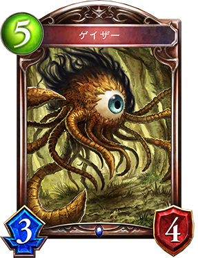 https://shadowverse.jp/news/wp-content/uploads/9aa632662354463901d4670c63cce843.png