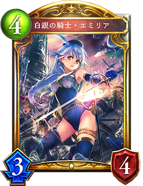 https://shadowverse.jp/news/wp-content/uploads/a3d672e554f7c29163854949ca94aeed.png