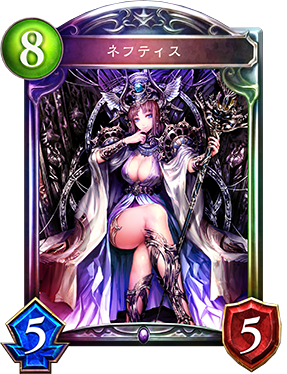 https://shadowverse.jp/news/wp-content/uploads/a7ad18a9a310c39283265c238827cd9f.png