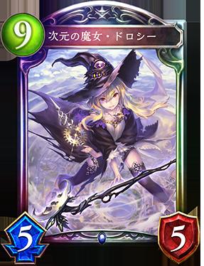 https://shadowverse.jp/news/wp-content/uploads/ab9b44a2eccd58174f5c52d0d6d6fed8.png