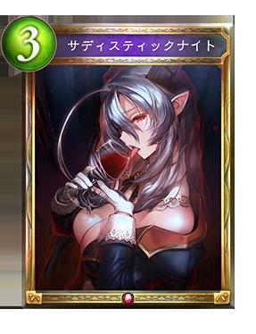 https://shadowverse.jp/news/wp-content/uploads/abc9f00a517897d75846b6122ab97ec3.png