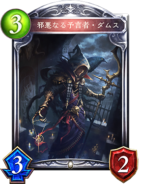 https://shadowverse.jp/news/wp-content/uploads/adcc1187fb6bbb25bcf7013b089ed632.png