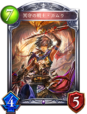 https://shadowverse.jp/news/wp-content/uploads/d1998cdc92b5763ce438a5aefe0fcf0c.png