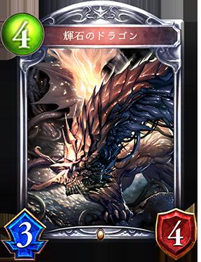https://shadowverse.jp/news/wp-content/uploads/da383f046057e4a12452acc6f235c162.png