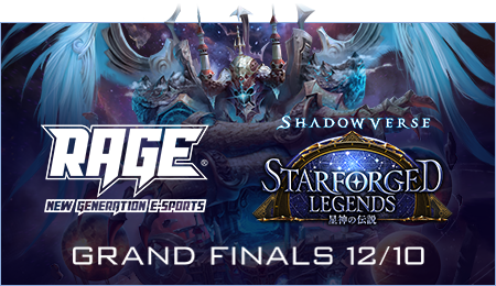 RAGE Shadowverse Starforged Legends