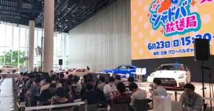 みかん日記「6月の活動報告~幕張、横浜、富山に行ってきました!~」