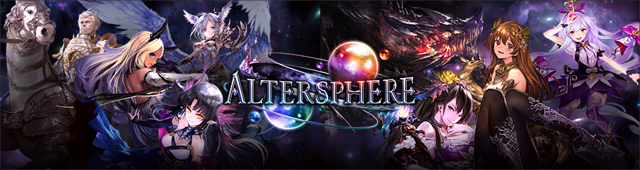 Altersphere