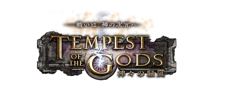 Tempest of the Gods